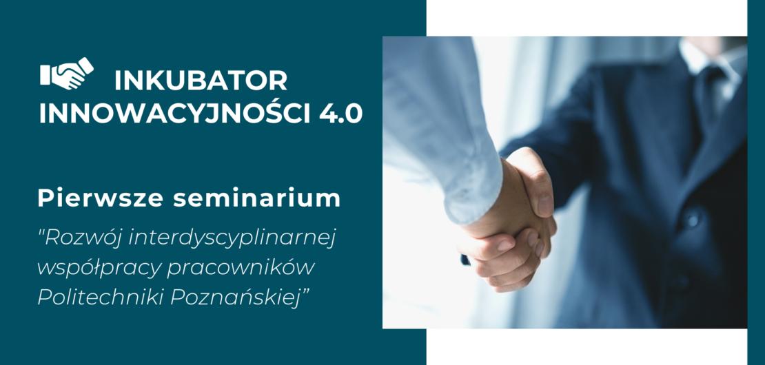 Inkubator innowacyjności 4.0 - pierwsze seminarium